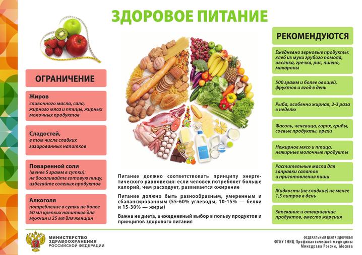 plakat_7.pdf