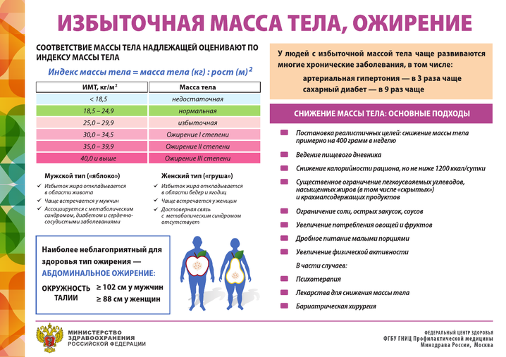 plakat_9.pdf