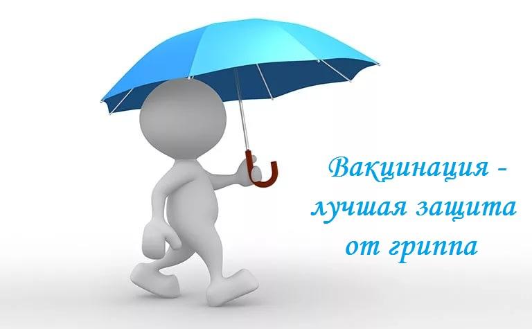 зонтик - копия