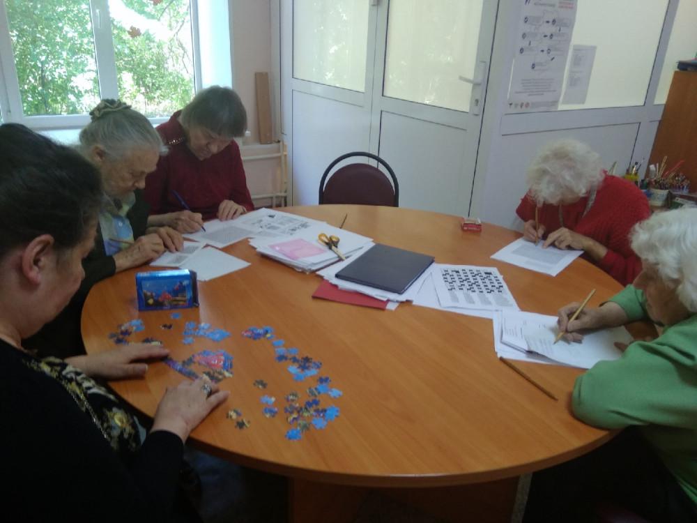 Школа деменции