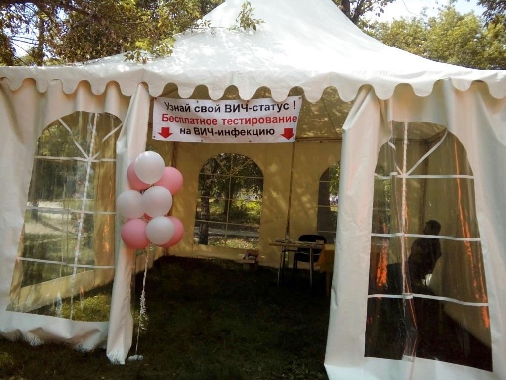 ВИЧ-палатка