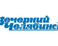 Логотип_ВЧ-600x400