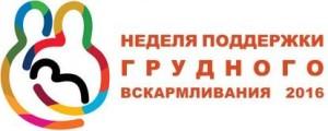 logo-nedeli-gv2