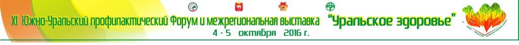 banner-na-akademiyu