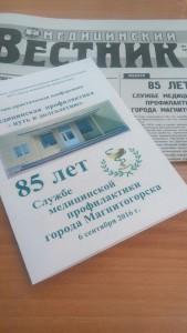 Q3YrovMzv3U