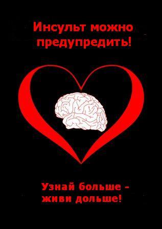 kopiya-plakat23