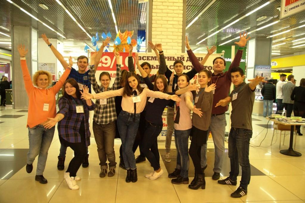 studenty-chgik2