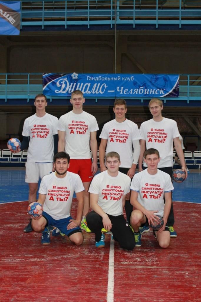 igroki-gandbolnoj-komandy-dinamo-chelyabinsk