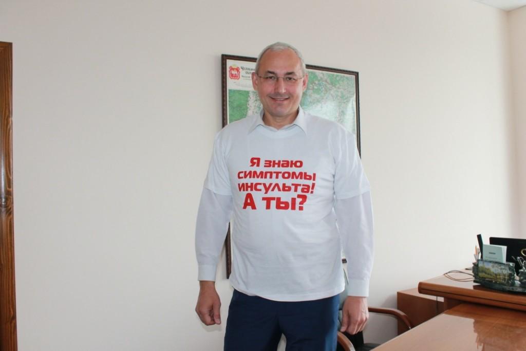 Министр образования Челябинской области Александр Кузнецов
