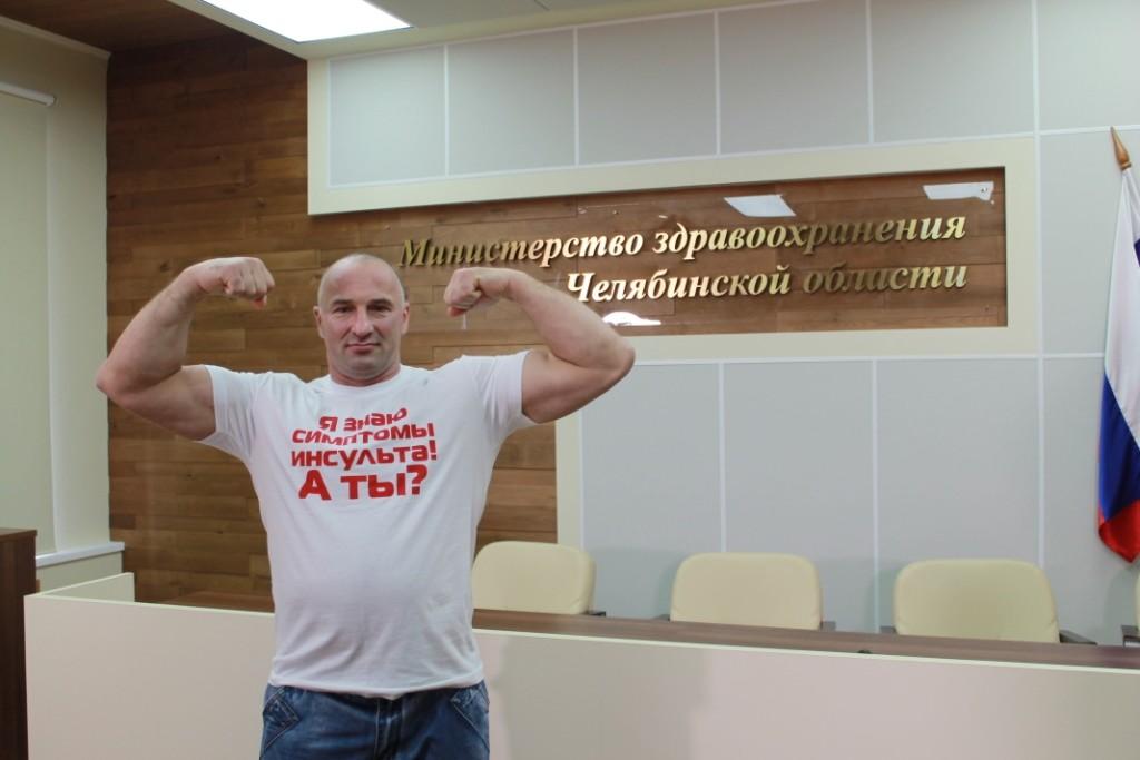 prezident-federatsii-uralstrong-dmitrij-kononets