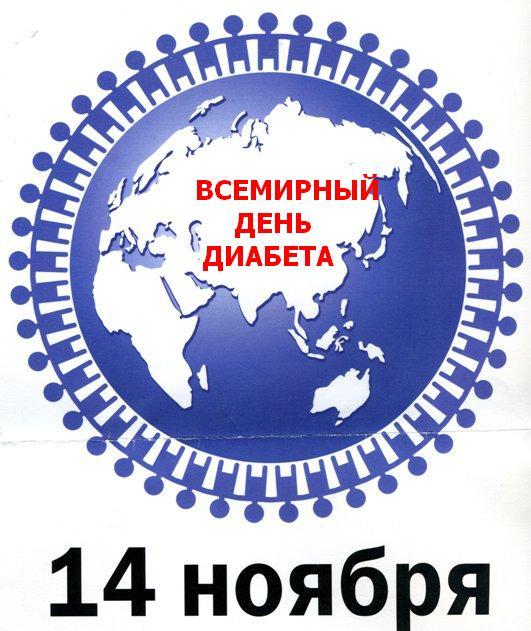 kopiya-36323409-sposoby-predotvrascheniya-saharnogo-diabeta