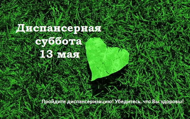 1182967_zelenoe-serdechko-vk - копия