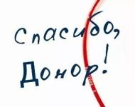 спс - копия