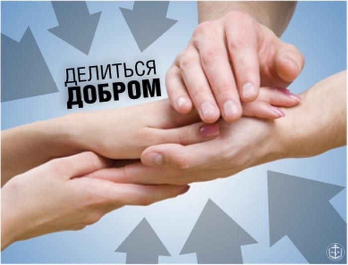 1357219608_delitsya