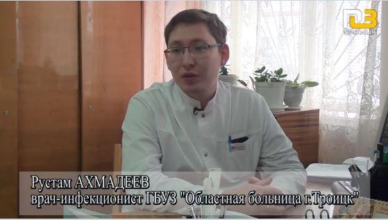 Р.Ф. Ахмадеев