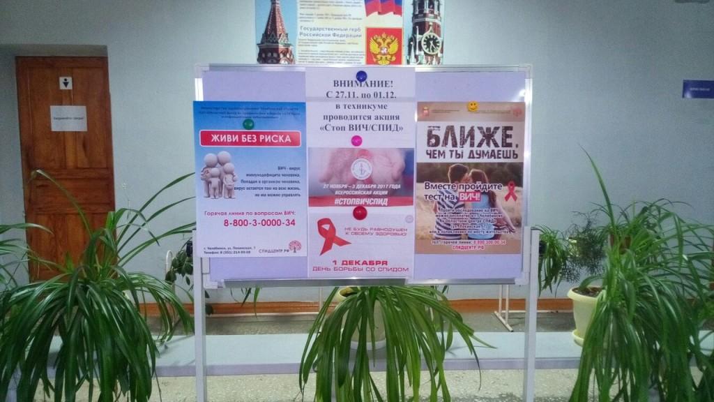 выставка ТЕХНИКУМ ПСМ