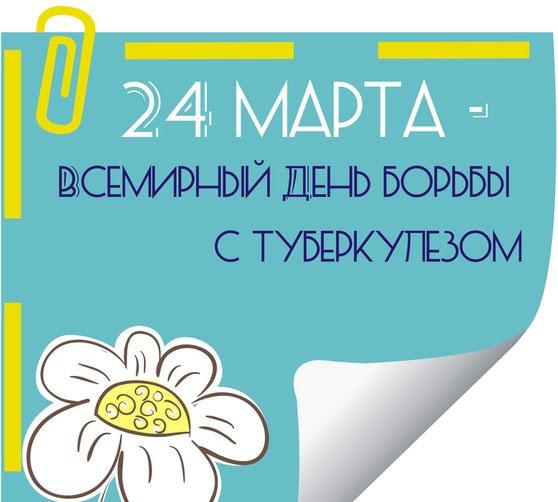 den_borbi_s_tyb_002