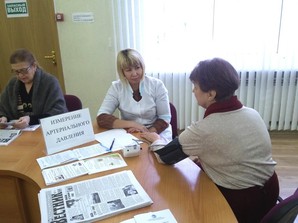 Праздник здоровья для ветеранов г. Магнитогорска