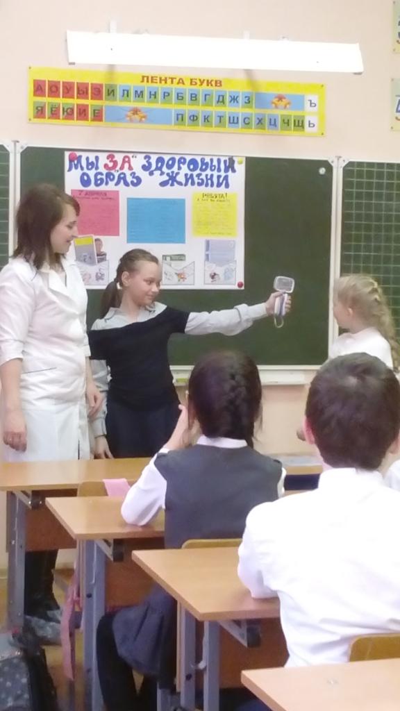 Урок здоровья в Школе № 3 г. Коркино