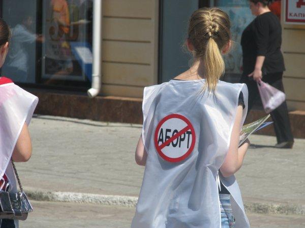 protiv-abortov
