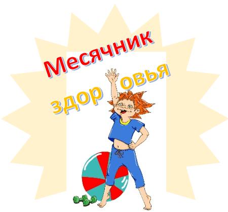 glavnaya1