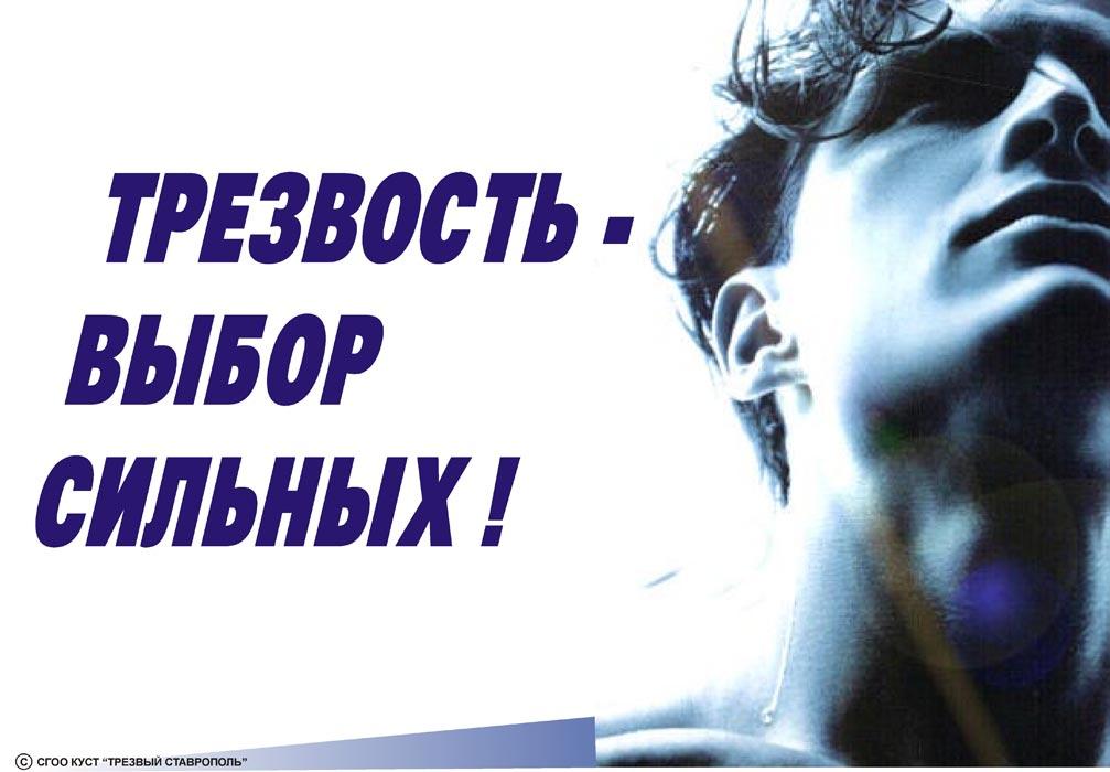 e8114fdc53e6 Проверка здоровья и викторины по ЗОЖ  в Челябинске пройдет День трезвости