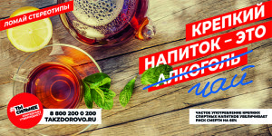 alkohol-c1-01