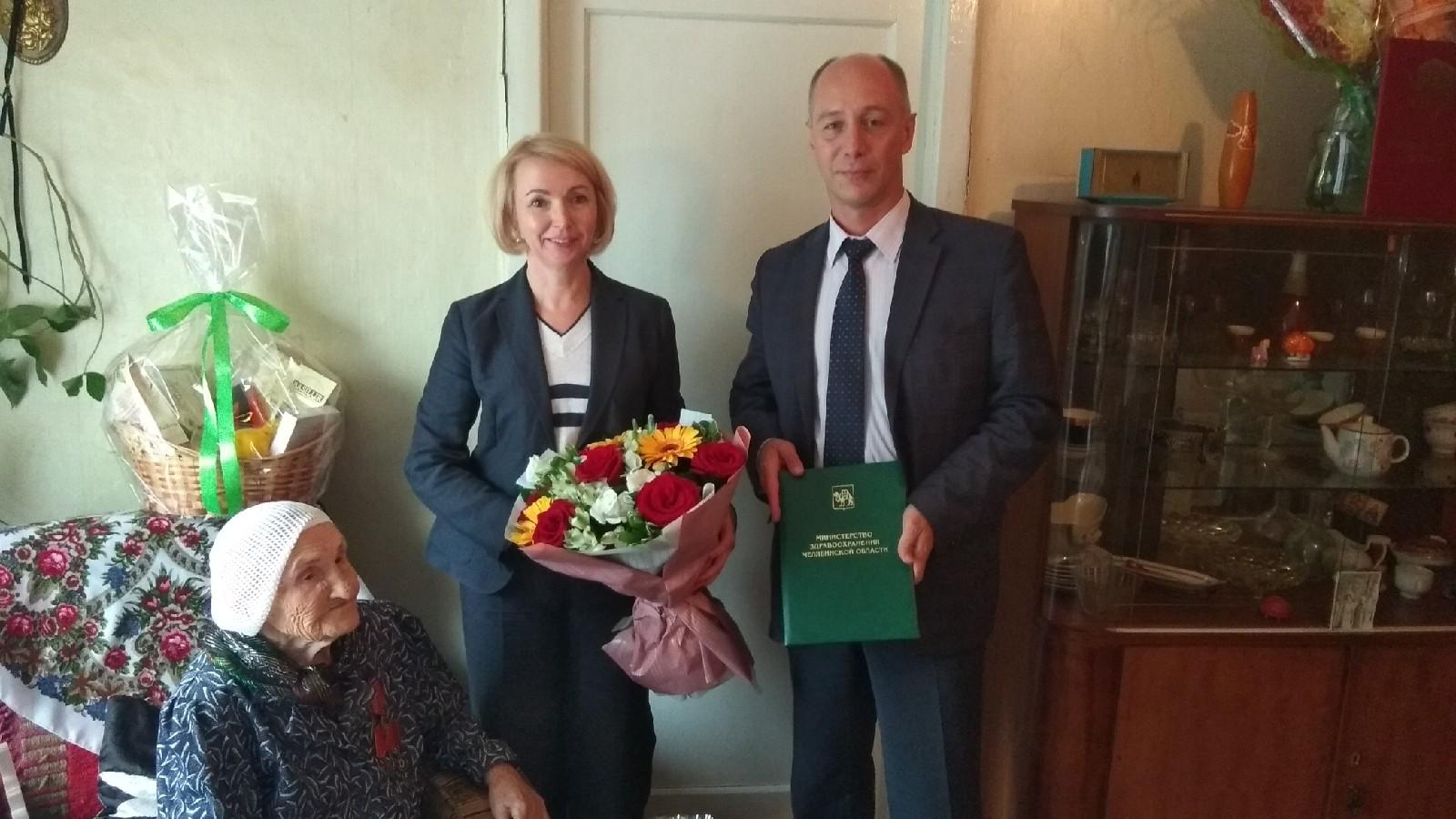Сергей Приколотин и Ирина Гехт поздравили челябинскую долгожительницу со 105-летием
