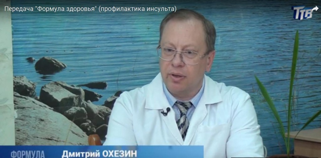 Дмитрий Охезин