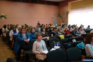 родительская конференция