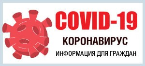 http___www.zdrav74.ru_node_17063