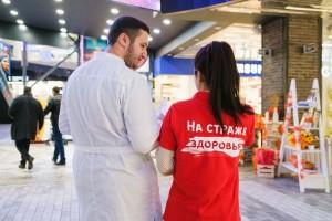 «Диабет под контролем» – инициатива, которая поможет людям с диабетом второго типа контролировать свое заболевание и жить полноценной жизнью_2